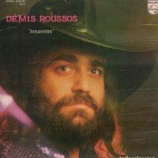 Discos de vinilo: DEMIS ROUSSOS - SOUVENIRS / LP PHILIPS DE 1975 / BUEN ESTADO RF-10769. Lote 297148928