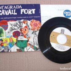 Discos de vinilo: DISCO SINGLE. Lote 297159758