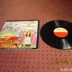 Discos de vinilo: LLEGENDES DE CATALUNYA - VARIOS ARTISTAS - SPAIN - EDIGSA - REF CM 400 - IBL -. Lote 297171803
