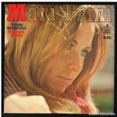 Discos de vinilo: MARI TRINI - CUANDO ME ACARICIAS / UN HOMBRE MARCHO - SINGLE 1970. Lote 297175168