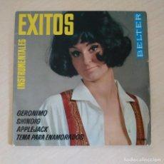 Discos de vinilo: LOS 4 + 4 - EXITOS INSTRUMENTALES - GERONIMO / SHINDIG / APPLEJACK +1 RARO EP BELTER 1964 VG+. Lote 297278918