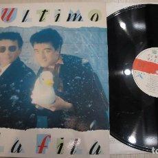 Discos de vinilo: EL ULTIMO DE LA FILA - NUEVO CATALOGO DE SERES Y ESTARES - 1990 - LEER DESCRIPCION. Lote 297281733