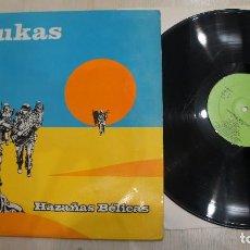 Discos de vinilo: STUKAS - HAZAÑAS BELICAS - 1981. Lote 297282818