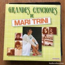 Discos de vinilo: MARI TRINI - GRANDES CANCIONES - LP DOBLE HISPAVOX 1983. Lote 297353588