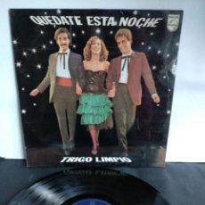 Discos de vinilo: TRIGO LIMPIO, QUEDATE ESTA NOCHE, PHILIPS, 1980. Lote 297361063
