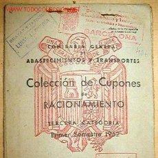 Documentos antiguos: CARTILLA CUPONES DE RACIONAMIENTO 1952. Lote 2088032
