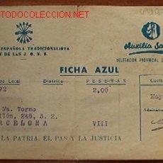 Documentos antiguos: FICHA AZUL, AUXILIO SOCIAL, 1944. Lote 8402781