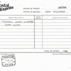 Documentos antiguos: DOCUMENTO INTERNO CORREOS MAT CERTIFICADO GIRONA. Lote 890506