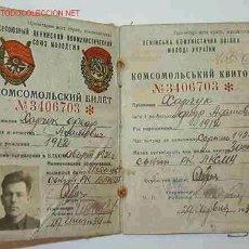Documentos antiguos: CARNET RUSO DEL KOMSOMOL, ORGANIZACIÓN JUVENIL DEL PARTIDO COMUNISTA DE LA UNIÓN SOVIÉTICA, 1939. Lote 5862382