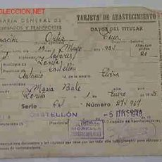 Documentos antiguos: TARJETA ABASTECIMIENTO, 1948, ESCUDO ÁGUILA. Lote 9534469