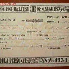 Documentos antiguos: GENERALITAT DE CATALUNYA, CEDULA PERSONAL, 1934. Lote 3133019