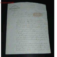 Documentos antiguos: TITULO DE ADMINISTRADOR SUBALTERNO DE CAPILLANIAS MEMORIAS Y FUNDACIONES PIADOSA DE LA CIUDAD ....... Lote 7348101
