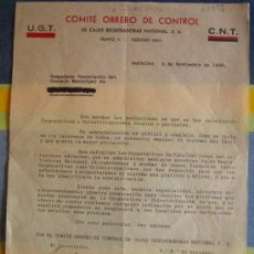 Documentos antiguos: DOCUMENTO TAMAÑO FOLIO, UGT Y CNT. Lote 4223687