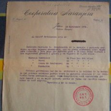 Documentos antiguos: DOCUMENTO DE LA COOPERATIVA NARANJERA DE JATIVA, CON SELLO ESTAMPADO DE LA UGT Y CNT. Lote 4223775