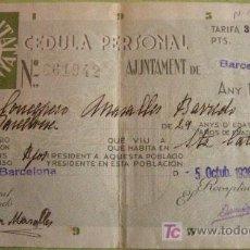 Documentos antiguos: CEDULA PERSONAL, 1936. Lote 4225982