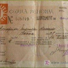 Documentos antiguos: CEDULA PERSONAL, 1935. Lote 4225986