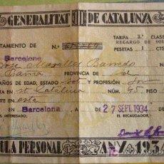Documentos antiguos: CEDULA PERSONAL, 1934. Lote 4226022