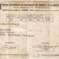 Documentos antiguos: UGT CENTRE AUTONOMISTA DE DEPENDENTS DEL COMERÇ I DE LA INDUSTRIA - REBUT MARC 1937. Lote 26802955
