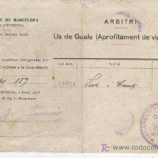 Documentos antiguos: AJUNTAMENT DE BARCELONA 1936 GUAL COMITE DE CONTROL. CNT. UGT. C.N.T. U.G.T. SELLO GUERRA CIVIL. Lote 7334053