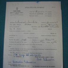 Documentos antiguos: DOCUMENTO TAMAÑO CUARTILLA, SOLICITUD DE INGRESO, SECCIÓN FEMENINA. Lote 7874691