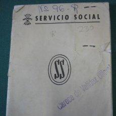 Documentos antiguos: CARTILLA SERVICIO SOCIAL, 1971. Lote 7874780