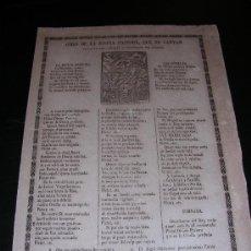Documentos antiguos: GOIGS DIVINA PASTORA QUE SE CANTAN A SANTA CAPELLA DE VILAFRANCA DEL PANADES, S.XIX. Lote 8122627