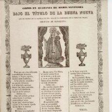 Documentos antiguos: GOZOS EN ALABANZA DE MARIA SANTISIMA ... CAPILLA DE SANTA ANA +++ PREMIA DE DALT ++ S. XIX. Lote 8724567
