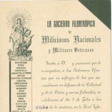 Documentos antiguos: INVITACIÓN A LAS HONRAS FÚNEBRES POR LOS CAIDOS DE LA SOCIEDAD FILANTRÓPICA DE MILICIANOS NACIONALES. Lote 8749519
