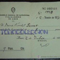 Documentos antiguos: RECIBO HERMANDAD SINDICAL DE LABRADORES Y GANADEROS DE AMER AÑO 1958. Lote 20239735