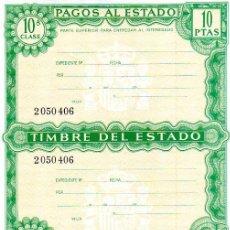 Documentos antiguos: PAGOS AL ESTADO 10 PESETAS . Lote 8840234