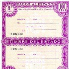Documentos antiguos: PAGOS AL ESTADO 50 PESETAS . Lote 8840236