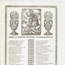 Documentos antiguos: GOZOS AL APOSTOL SANTIAGO +++ PATRON DE ESPAÑA +++ FINALES S. XIX. Lote 8867657