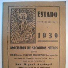 Documentos antiguos: ASOCIACION DE SOCORROS MUTUOS - MEMORIA 1939. Lote 8924144