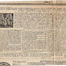 Documentos antiguos: BULA DE LA SANTA CRUZADA CONCEDIDA POR N. SANTISIMO PADRE BENEDICTO XV. AÑO 1919. Lote 9070539