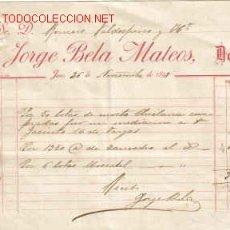 Documentos antiguos: SELLO TIMBRE MOVIL Y RECARGO - RECIBI DE JORGE BELA MATEOS.JEREZ. Lote 1055261