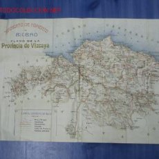Documentos antiguos: PLANO VIZCAYA. Lote 13947109