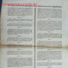 Documentos antiguos: DOCUMENTO DEUDA PUBLICA. SIGLO XIX. Lote 12934027
