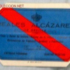 Documentos antiguos: REALES ALCAZARES. SEVILLA. Lote 1634246