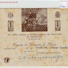 Documentos antiguos: INVITACION XIX FERIA DE MUESTRAS DE BARCELONA 1951. Lote 1685141