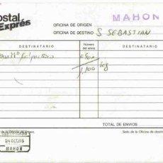 Documentos antiguos: DOCUMENTO INTERNO DE CORREOS CON MAT CERTIFICADO MAHON. Lote 2758539