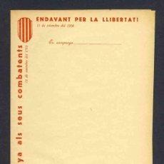 Documentos antiguos: PAPER DE CARTA DE DOBLE FULL, PER ENVIAR DES DEL FRONT. 1938. CARTA FRENTE. GUERRA CIVIL. Lote 39719618