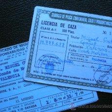 Documentos antiguos: CARNET.LICENCIA DE CAZA DOCUMENTO ÉPOCA FRANQUISTA 1974.CON SEGURO DE RESPONSABILIDAD CIVIL Y PÓLIZA. Lote 19685425