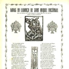 Documentos antiguos: GOIGS EN LLOANÇA DE SANT MIQUEL ARCANGEL, QUE ES VENERA A VILANOVA I LA GELTRU. Lote 12897342