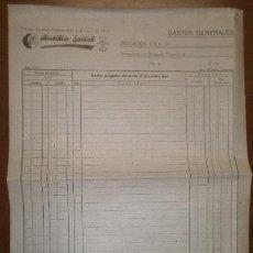 Documentos antiguos: DOCUMENTO TAMAÑO FOLIO,EN BLANCO, AUXILIO SOCIAL. Lote 15162587