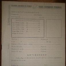 Documentos antiguos: CARTILLA FALANGES JUVENILES DE FRANCO, FICHA EXPEDIENTE PERSONAL, EN BLANCO. Lote 15162721