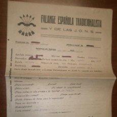 Documentos antiguos: DOCUMENTO DE DOBLE FOLIO, PARA INGRESO EN FALANGE. Lote 15162772