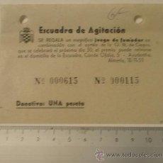 Documentos antiguos: BOLETO DE SORTEO CON LA ONCE, 1951. Lote 15231224