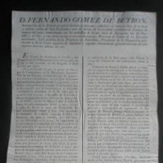 Documentos antiguos: BANDO GRAN FORMATO AMNISTIA A FACCIOSOS QUE DEPONGAN ARMAS NO SEAN MOLESTADOS AÑO 1823. Lote 23379060