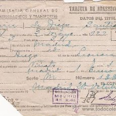 Documentos antiguos: TARJETA DE ABASTECIMIENTO - AÑO 1948 -. Lote 16286831