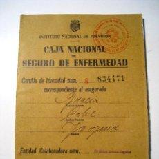 Documentos antiguos: CAJA NACIONAL DE SEGURO DE ENFERMEDAD - CARTILLA INDENTIDAD - 1949. Lote 16328891